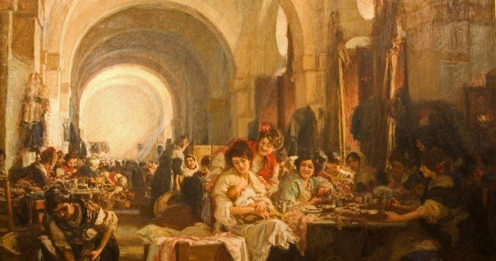 Gonzalo Bilbao. Fondos del Museo de Bellas Artes de Sevilla